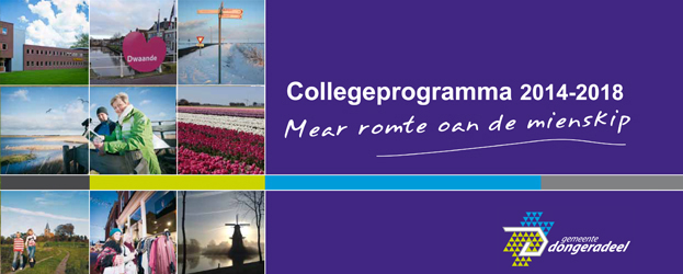 collegeprogram